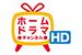 ホームドラマチャンネルHD