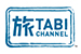 旅TABI CHANNEL