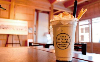 CAFE NETAIMO 芋ぺちーの1杯