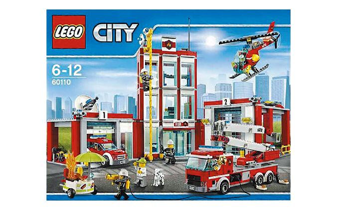 アニマックス  レゴ (LEGO) シティ 消防署