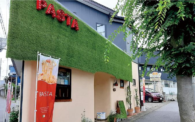 「デリスタ」で紹介!<br>Pasta-8(パスタエイト)トマトスープのパスタ