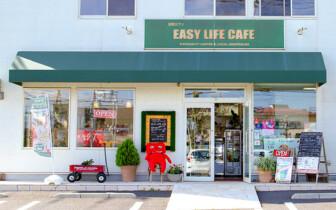 「デリスタ」で紹介!EASY LIFE CAFE(イージー ライフ カフェ)<br>お好きなスイーツ1品